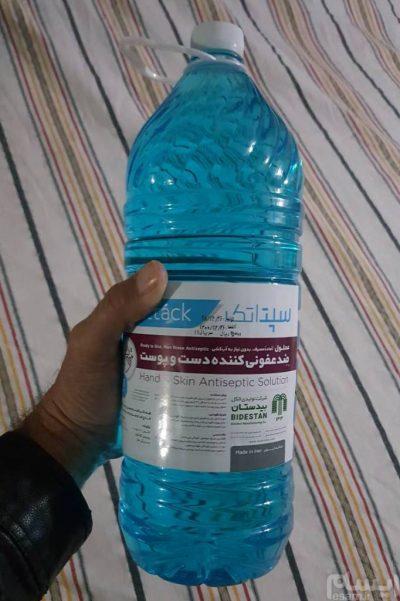 محلول ضدعفونی کننده دست و پوست سپتاتک ۳ لیتری
