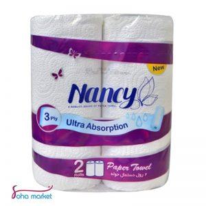 حوله کاغذی ۲عددی Nancy