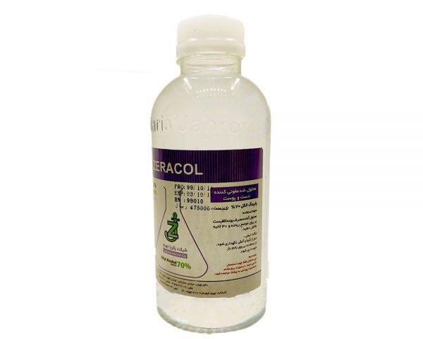 محلول ضدعفونی۱لیتری ZERACOL
