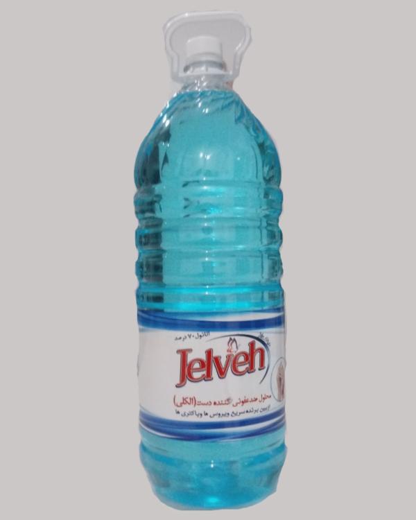 محلول ضدعفونی کننده دست جلوه/۳لیتری