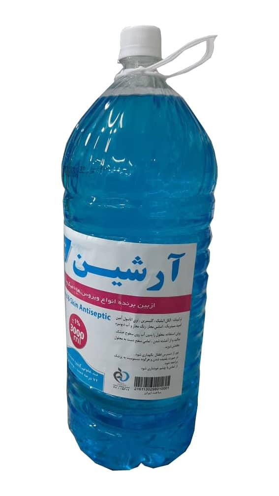 محلول پاک کننده ۳ لیتری دست آرشین