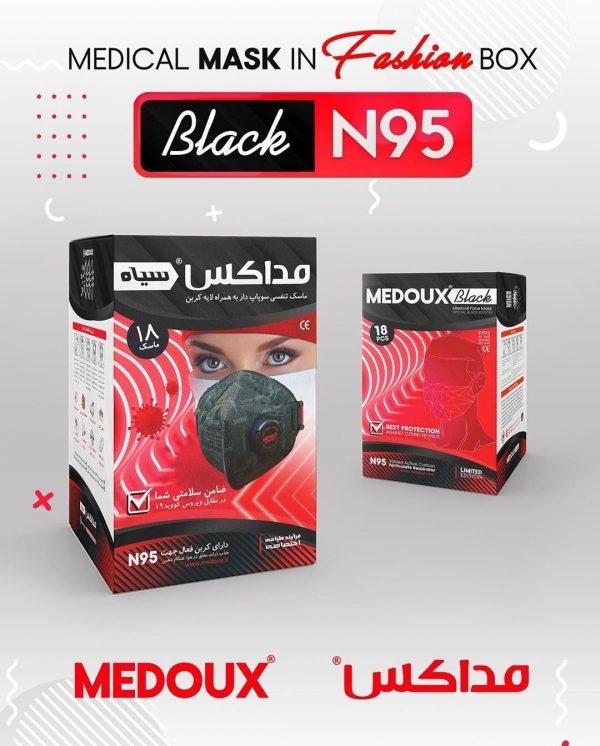 ماسک N95 مداکس بلک شش لایه سوپاپ دار