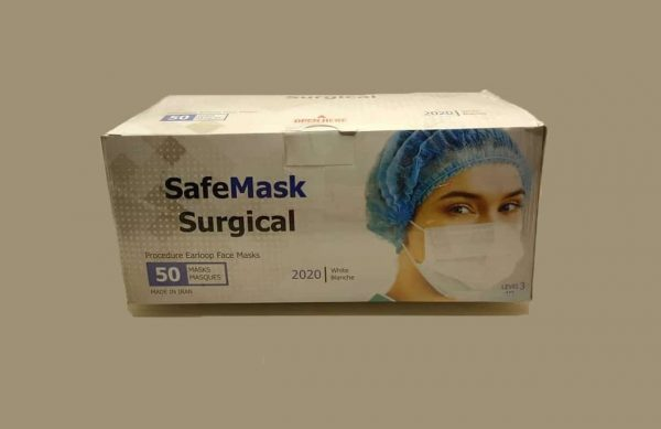 ماسک سه لایه کشدار(آبی) بسته ۵۰ تایی