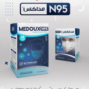 ماسک مداکس N95 شش لایه سوپاپ دار(سفید)