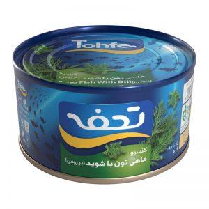 کنسرو ماهی تون تحفه با شوید(180 گرمی)
