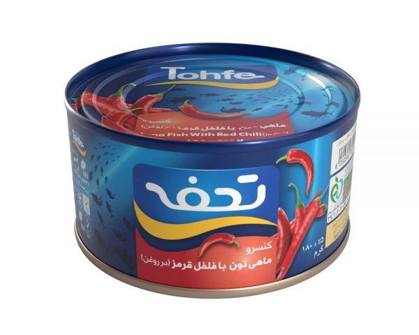 تن-ماهی-تحفه_فلفل-قرمز