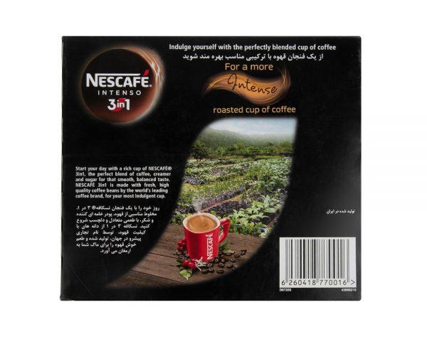 قهوه فوری نسکافه مدل اینتسو 1 × 3 بسته 20عددی