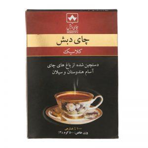 چای_دبش_کلاسیک