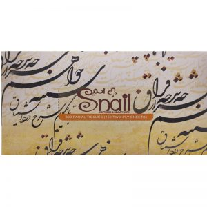 دستمال کاغذی اسنیل طرح خطاطی 150 برگ دولایه